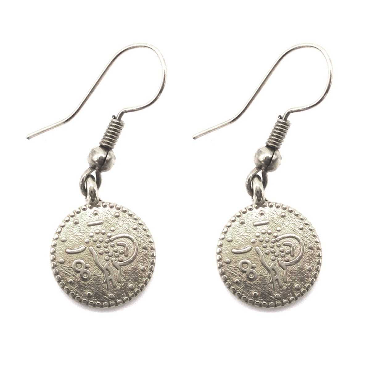 Cleopatra Silver Coin Earrings