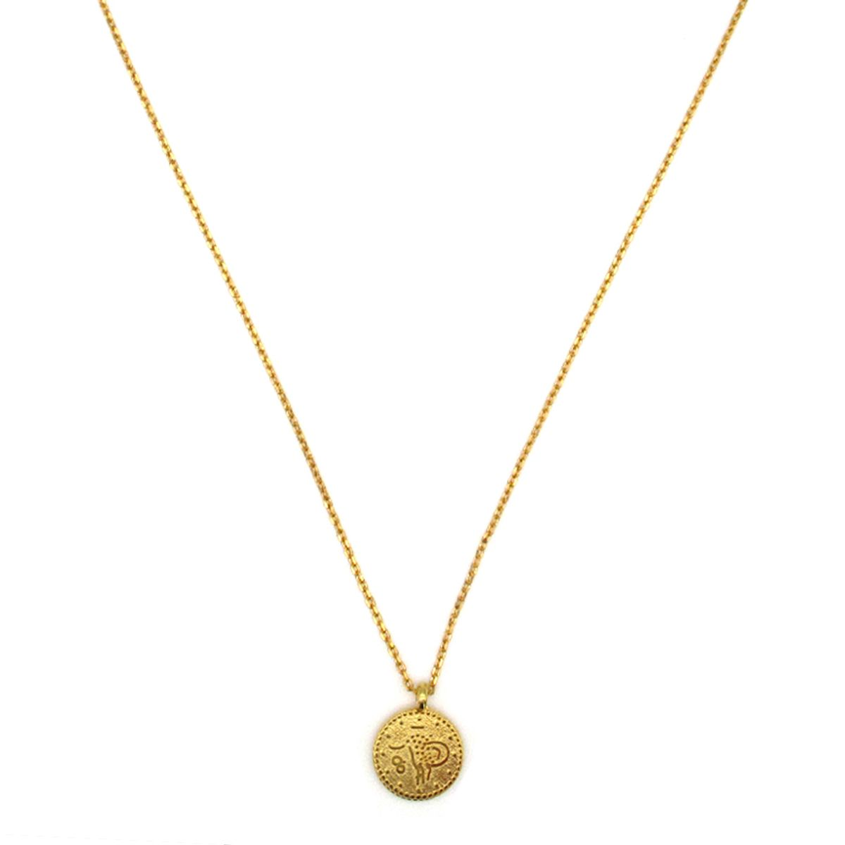 Cleopatra Gold Coin necklace